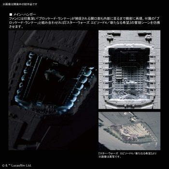 1/5000 スター・デストロイヤー プラモデル ライティングモデル