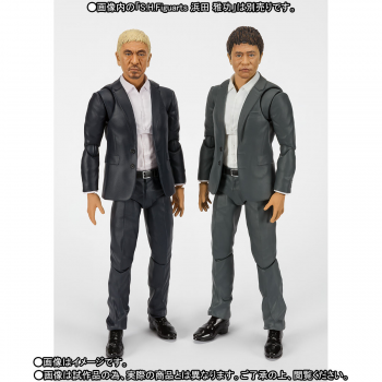 S.H.Figuarts 松本人志 S.H.Figuarts 浜田雅功 二人で