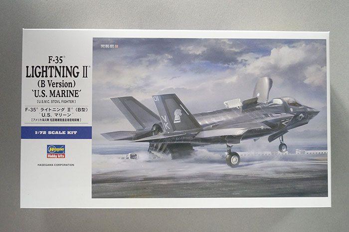 ハセガワ F35b パッケージ