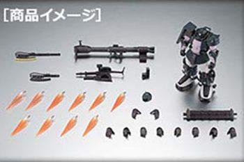 黒い三連星 MS-06R-1A 高機動型ザクII 付属品一覧
