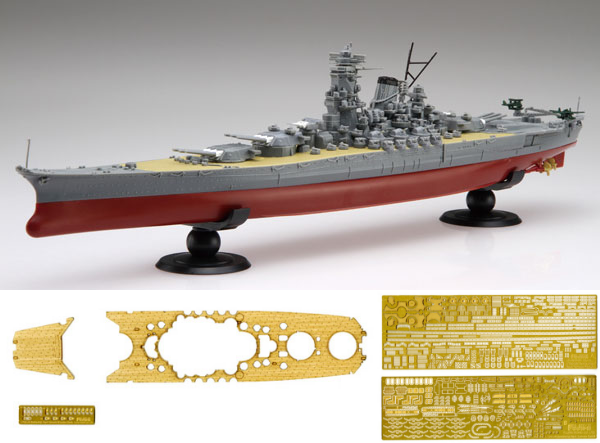 1/700 艦NEXTシリーズSPOT No.3 日本海軍戦艦 大和 パーフェクト