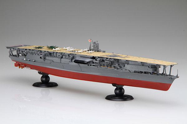 1/700 艦NEXTシリーズ No.4 日本海軍航空母艦 赤城