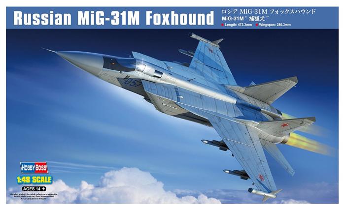 1/48 エアクラフト ロシア MiG-31M フォックスハウンド
