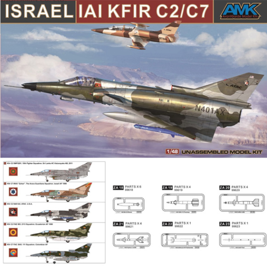1/48 イスラエル IAI クフィル C2/C7