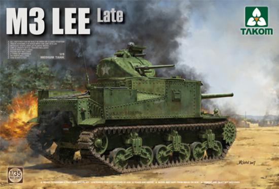 1/35 米軍 M3 リー 中戦車 (後期型)