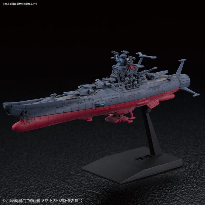 メカコレクション 宇宙戦艦ヤマト 2202