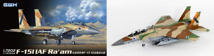 1/72 イスラエル空軍 F-15I ラーム