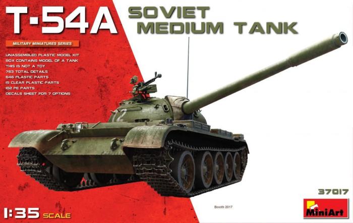 1/35 ソ連軍 T-54A ソビエト中戦車
