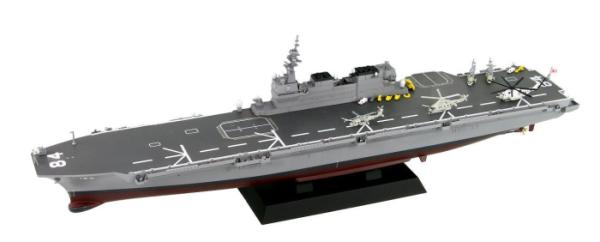 1/700 スカイウェーブシリーズ 海上自衛隊護衛艦 DDH-184 かが スペシャル (C-2輸送機 2機付き)