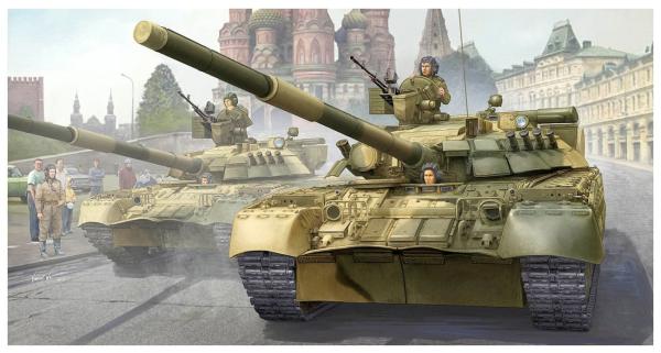 1/35 ロシア連邦軍 T-80UD主力戦車