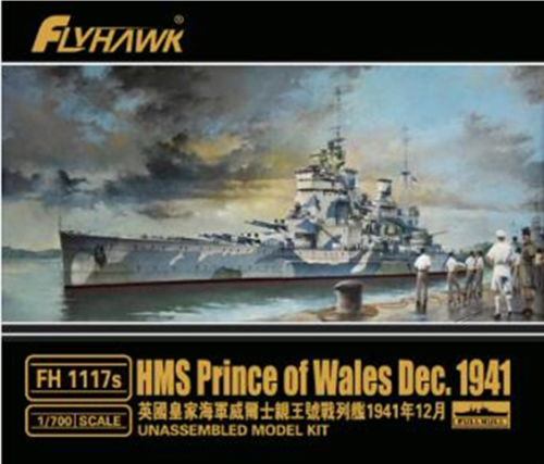 1/700 イギリス海軍 HMS 戦艦 キングジョージ五世級 プリンス・オブ・ウェールズ 1941年12月 限定版