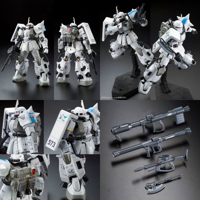 RG 1/144 MS-06R-1A シン・マツナガ専用ザクII