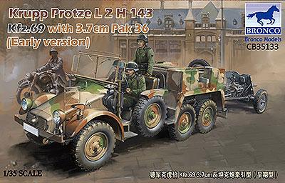 1/35 独・クルップ・プロッツェKfz.69初期型+3.7cmPak36対戦車砲