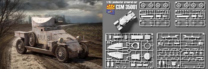 1/35 ランチェスター 4 x 2 装甲車