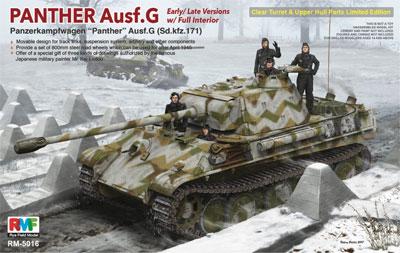 1/35 パンターG型 Sd.Kfz. 171 前期型/後期型 w/フルインテリア 限定版
