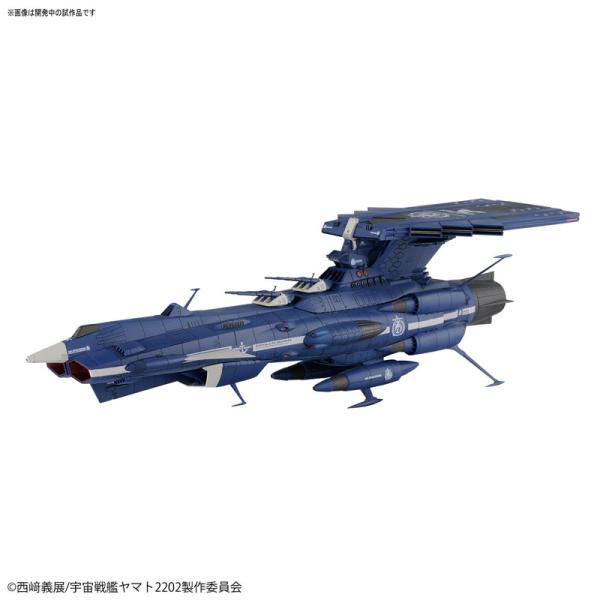 1/1000 地球連邦アンドロメダ級三番艦アポロノーム