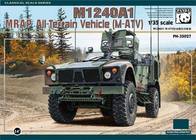 1/35 M1240A1 M-ATV w/UIK