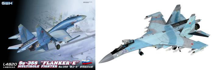 1/48 ロシア海軍 Su-35S フランカーE クリアースモーク成型キャノピー付属