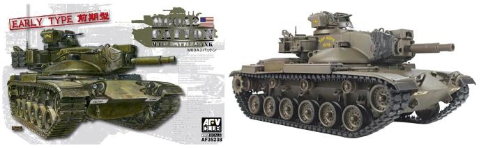 1/35 アメリカ軍 M60A2 パットン 前期型