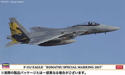 """1/72 F-15J イーグル""""小松スペシャル 2017"""""""