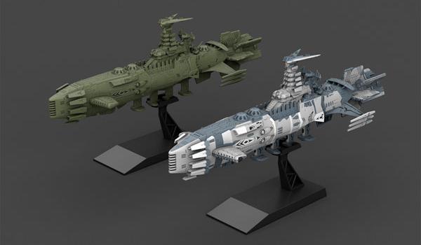 メカコレクション ガイゼンガン兵器群・カラクルム級戦闘艦 2機セット