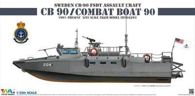 1/35 CB90 高速攻撃艇