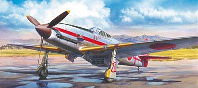 1/72 川崎 三式戦闘機 飛燕I型丁