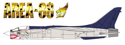 1/72 「エリア88」F-8E クルーセイダー 風間 真