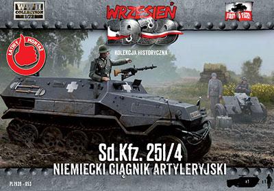 1/72 独・Sd.kfz.251/4Ausf.A砲牽引装甲車+フィギュア1体