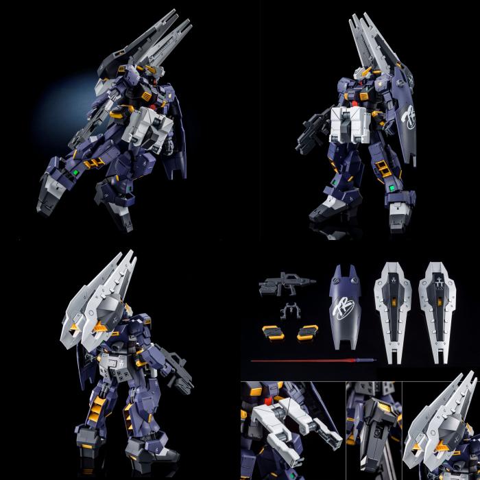 MG 1/100 ガンダムTR-1[アドバンスド・ヘイズル]