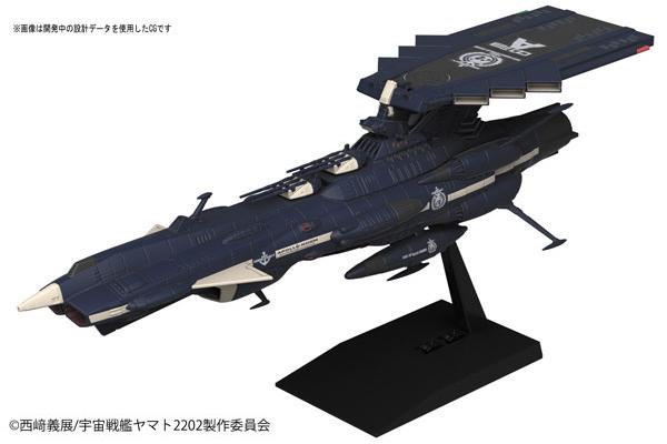メカコレクション 地球連邦アンドロメダ級 三番艦 アポロノーム