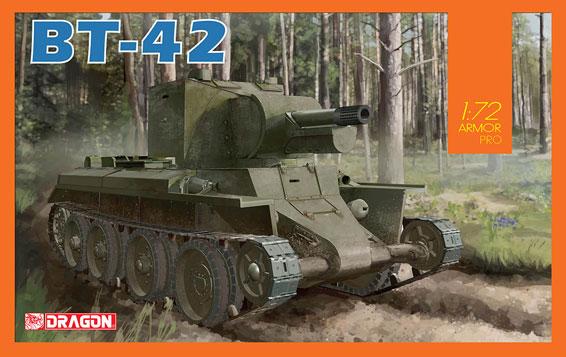 1/72 WW.II フィンランド軍 BT-42 突撃砲