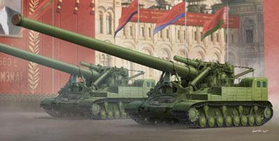 """1/35 ソビエト軍 2A3 406mm自走砲 """"コンデンサトール"""""""