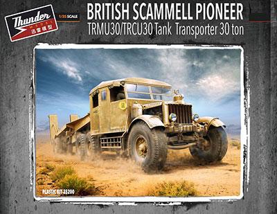 1/35 英・スキャメルパイオニア戦車運搬トラクター+30トントレーラーTRMU30/TRCU30・改訂版