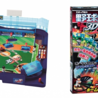 野球盤3Dエース オーロラビジョン